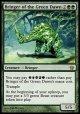 【日本語版】緑の夜明けの運び手/Bringer of the Green Dawn