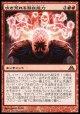 【日本語版】吹き荒れる潜在能力/Possibility Storm