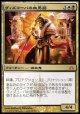 【日本語版】ヴィズコーパの血男爵/Blood Baron of Vizkopa