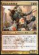 【日本語版】ボロスの布陣者/Boros Battleshaper