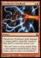 【日本語版】類電の反響/Parallectric Feedback