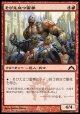 【日本語版】そびえ立つ雷拳/Towering Thunderfist