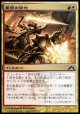 【日本語版】軍部の栄光/Martial Glory