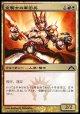 【日本語版】空騎士の軍団兵/Skyknight Legionnaire