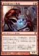 【日本語版】護符破りの小悪魔/Charmbreaker Devils