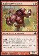 【日本語版】暴食するサイクロプス/Gluttonous Cyclops