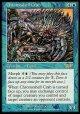 【日本語版】金属殻のカニ/Chromeshell Crab