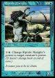 【日本語版】激浪の刻み獣/Riptide Mangler