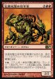 【日本語版】包囲攻撃の司令官/Siege-Gang Commander