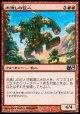 【日本語版】肉潰しの巨人/Fleshpulper Giant