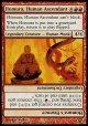 【日本語版】上位の人間、焔村/焔村の本質/Homura, Human Ascendant/Homura's Essence