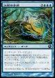 【日本語版】決断の手綱/Volition Reins